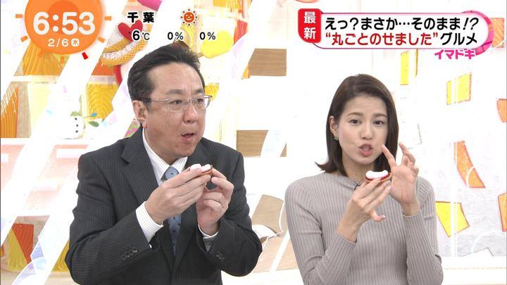 2020年02月06日永島優美の画像12枚目