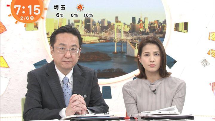 2020年02月06日永島優美の画像13枚目