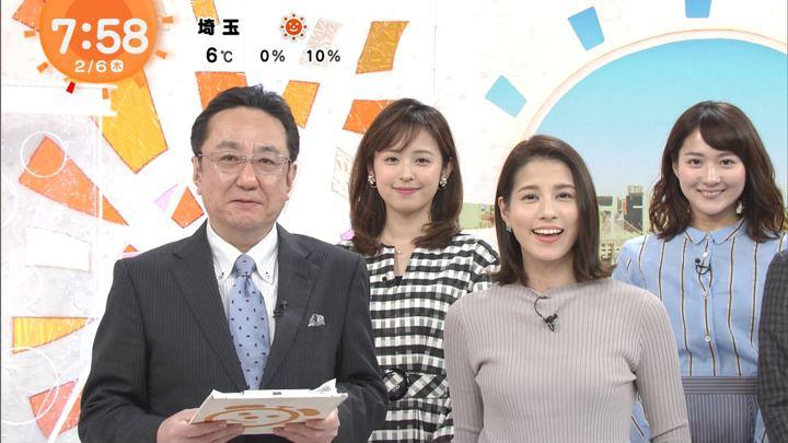 2020年02月06日永島優美の画像14枚目