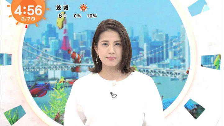 2020年02月07日永島優美の画像01枚目