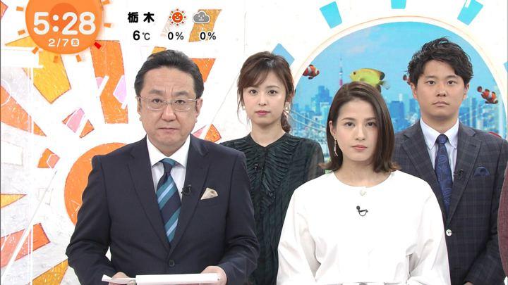 2020年02月07日永島優美の画像04枚目