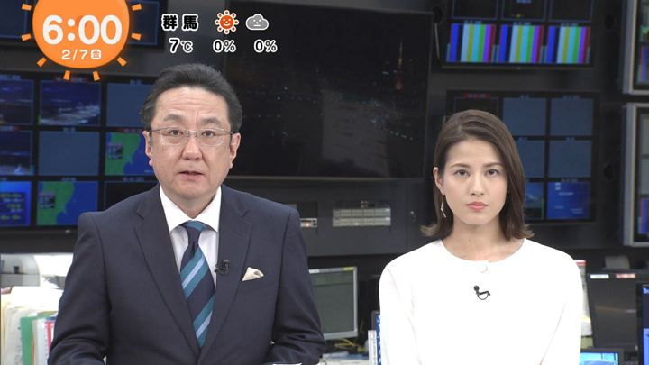 2020年02月07日永島優美の画像05枚目