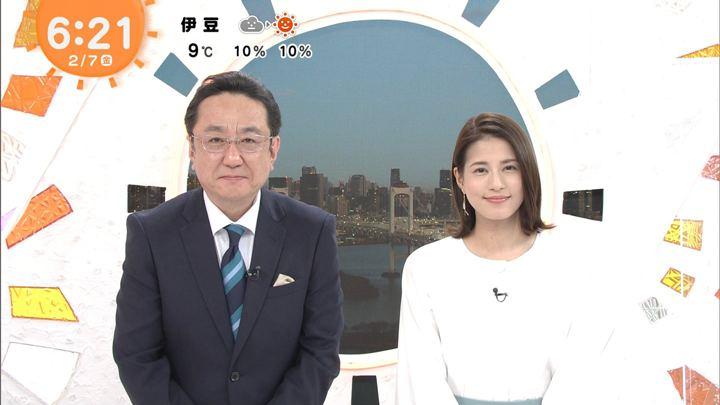 2020年02月07日永島優美の画像07枚目