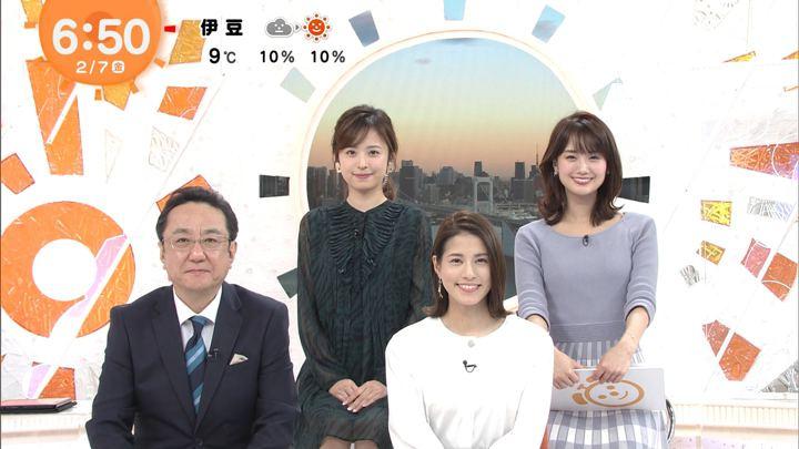 2020年02月07日永島優美の画像09枚目