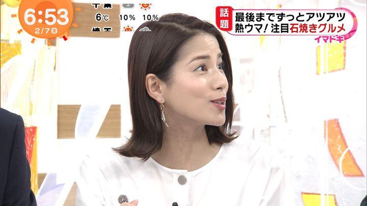 2020年02月07日永島優美の画像10枚目