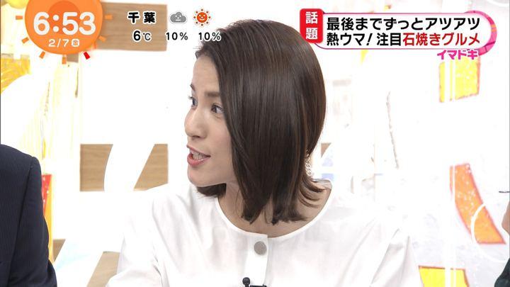 2020年02月07日永島優美の画像11枚目