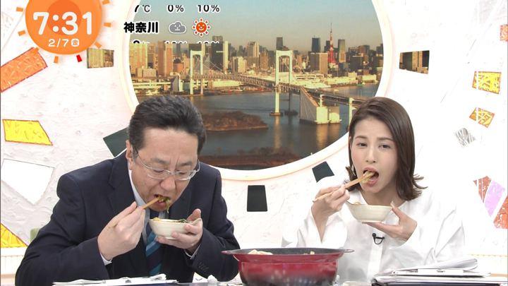 2020年02月07日永島優美の画像12枚目