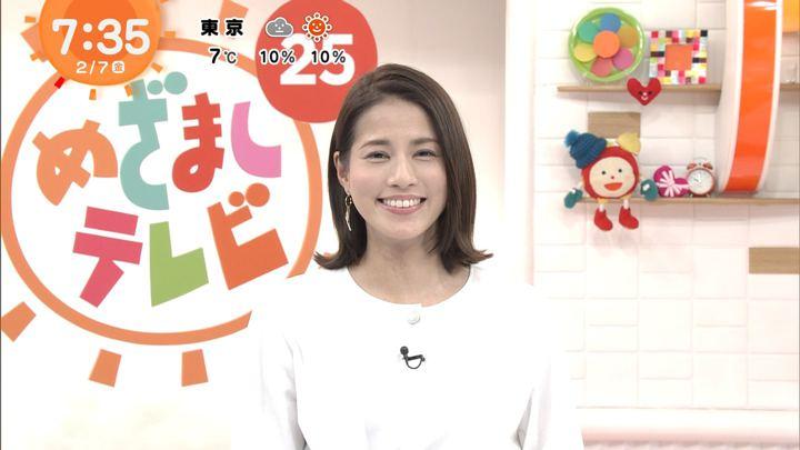 2020年02月07日永島優美の画像13枚目