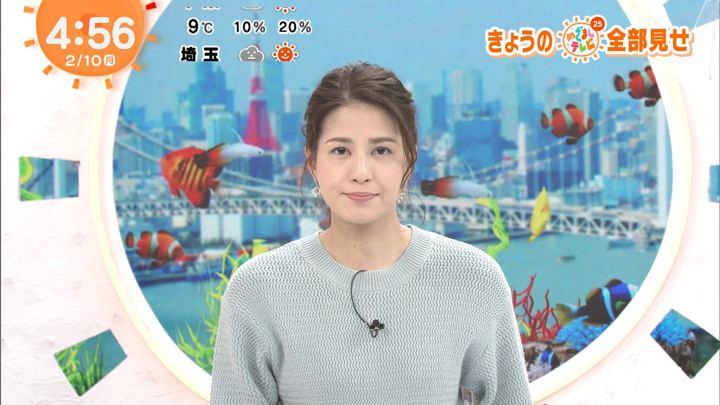 2020年02月10日永島優美の画像01枚目