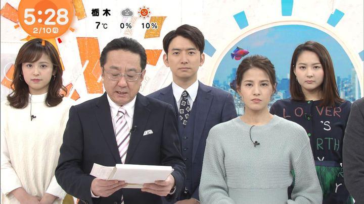 2020年02月10日永島優美の画像04枚目