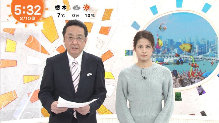2020年02月10日永島優美の画像05枚目
