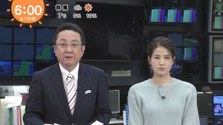 2020年02月10日永島優美の画像06枚目