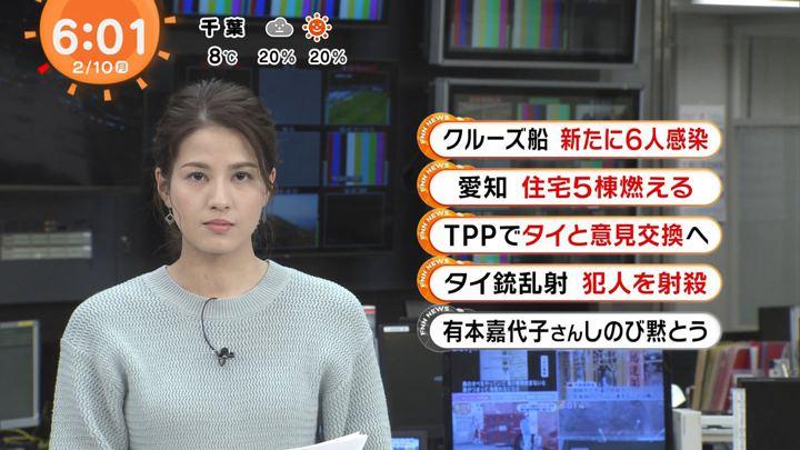 2020年02月10日永島優美の画像07枚目