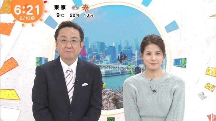 2020年02月10日永島優美の画像08枚目
