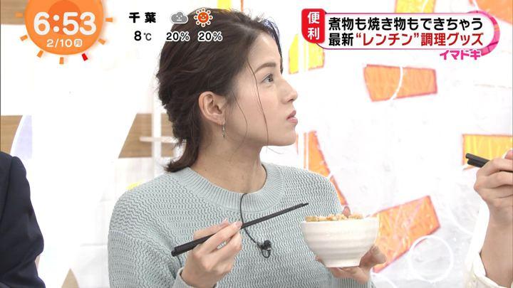 2020年02月10日永島優美の画像10枚目