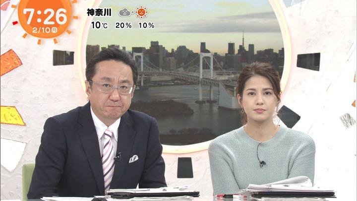 2020年02月10日永島優美の画像12枚目