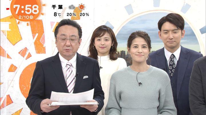 2020年02月10日永島優美の画像13枚目