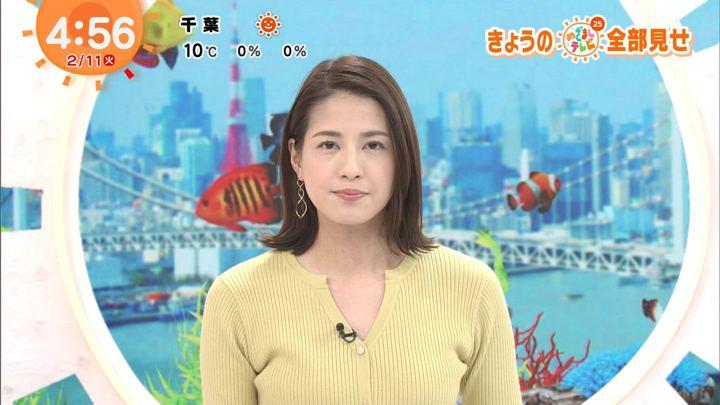 2020年02月11日永島優美の画像01枚目