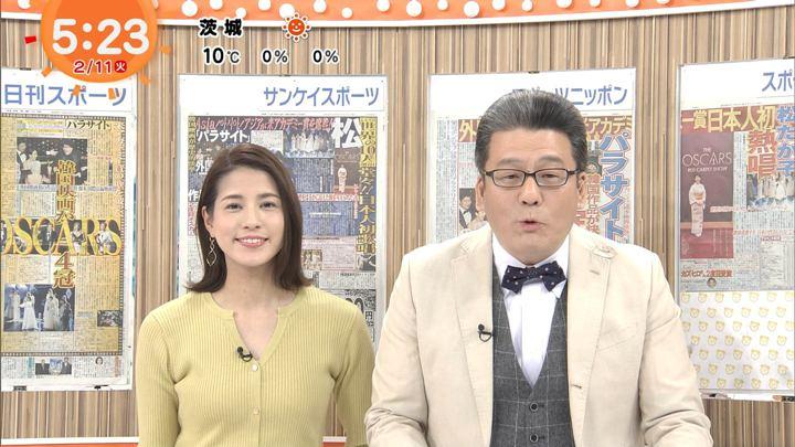 2020年02月11日永島優美の画像03枚目