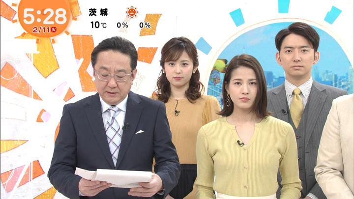 2020年02月11日永島優美の画像04枚目