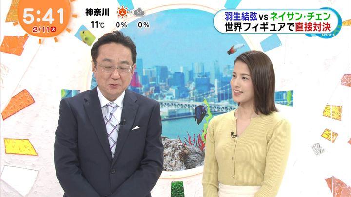 2020年02月11日永島優美の画像05枚目