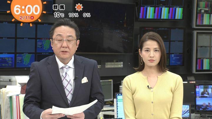 2020年02月11日永島優美の画像06枚目