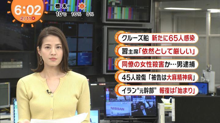 2020年02月11日永島優美の画像07枚目