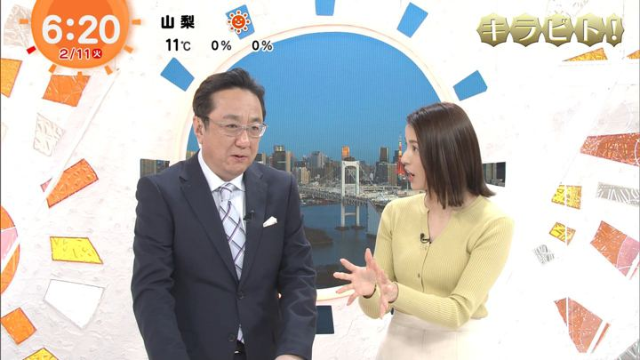 2020年02月11日永島優美の画像08枚目