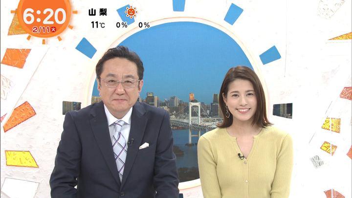 2020年02月11日永島優美の画像09枚目