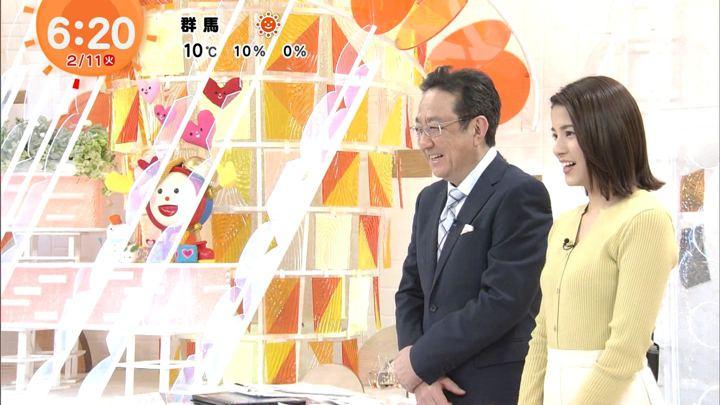 2020年02月11日永島優美の画像10枚目