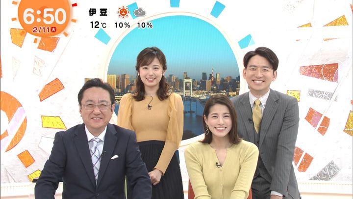 2020年02月11日永島優美の画像13枚目
