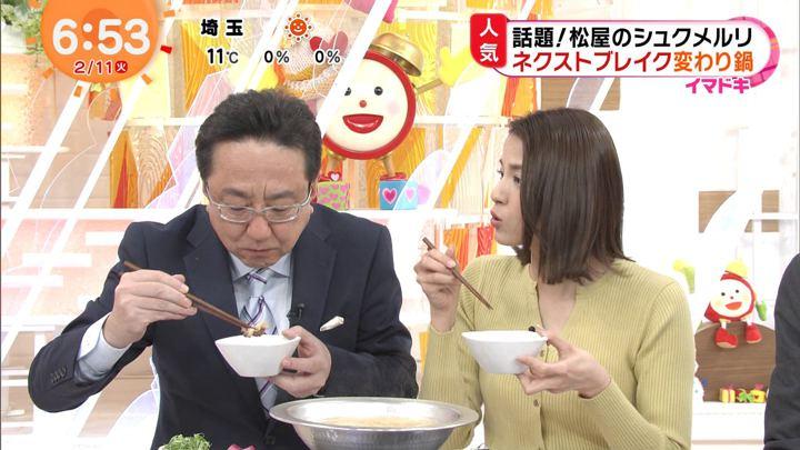 2020年02月11日永島優美の画像14枚目