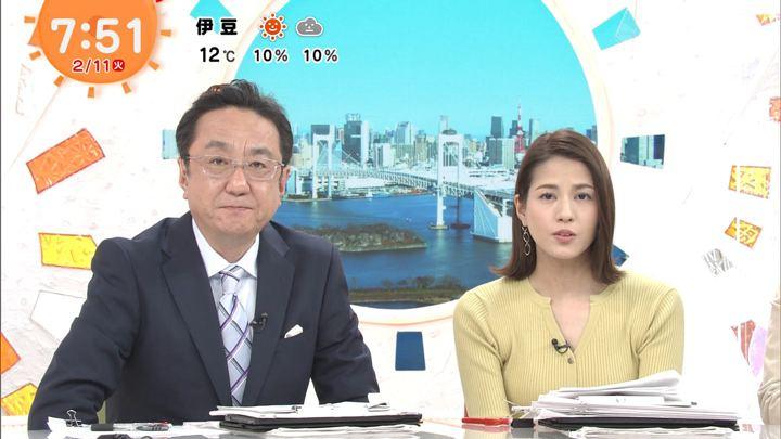 2020年02月11日永島優美の画像17枚目