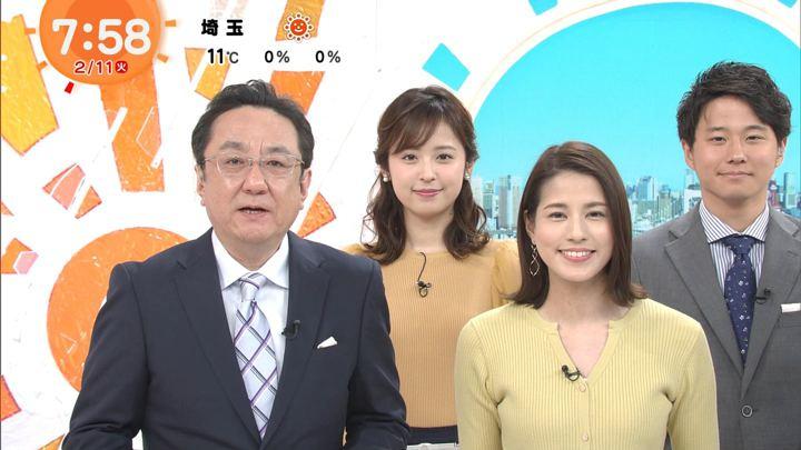 2020年02月11日永島優美の画像18枚目