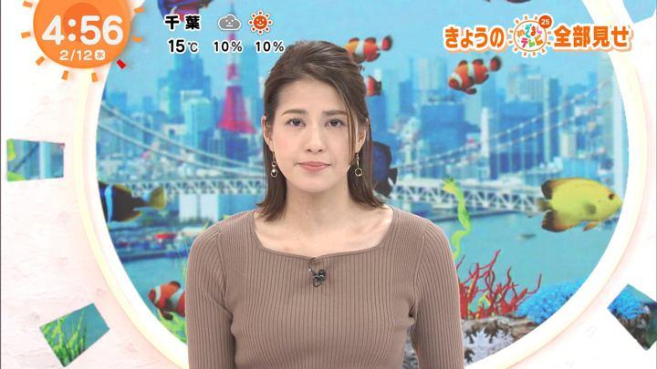 2020年02月12日永島優美の画像01枚目