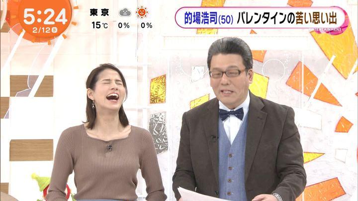 2020年02月12日永島優美の画像03枚目