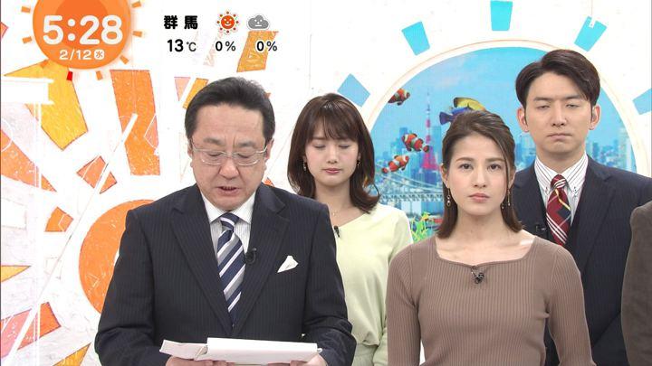 2020年02月12日永島優美の画像04枚目