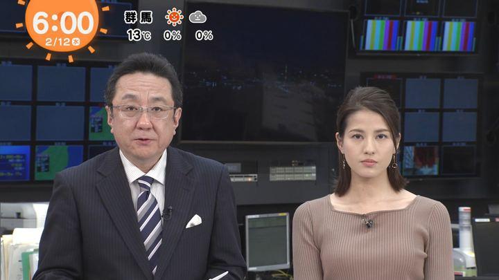 2020年02月12日永島優美の画像05枚目
