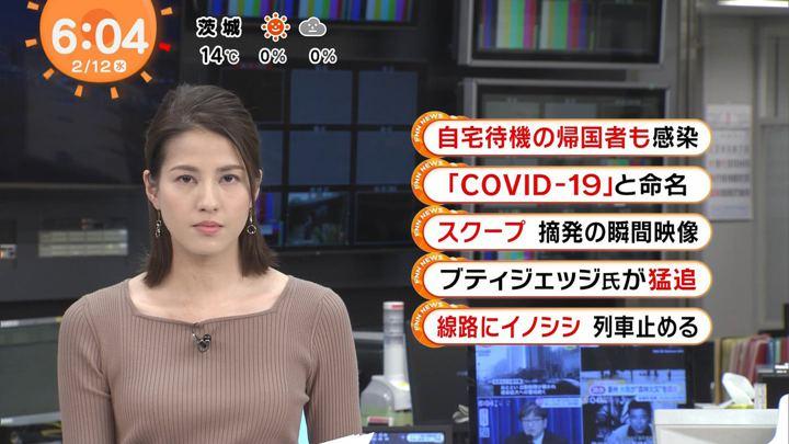 2020年02月12日永島優美の画像06枚目
