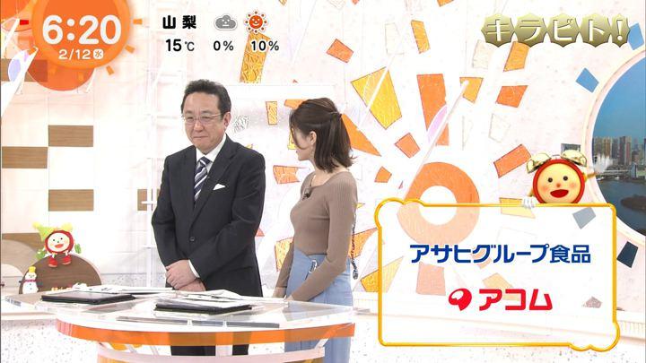 2020年02月12日永島優美の画像07枚目