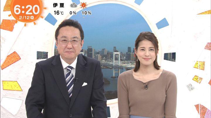 2020年02月12日永島優美の画像08枚目