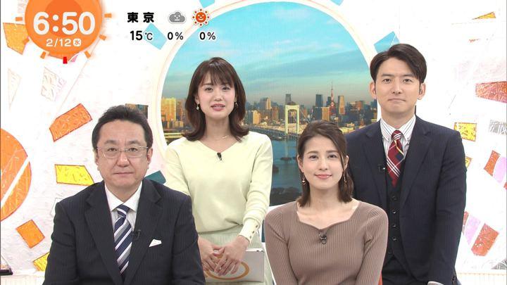 2020年02月12日永島優美の画像11枚目