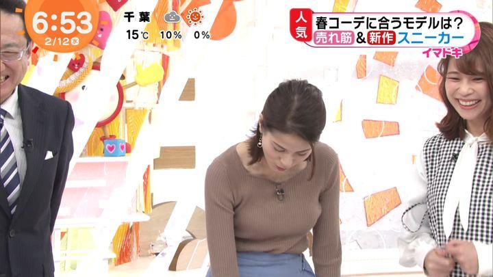 2020年02月12日永島優美の画像12枚目