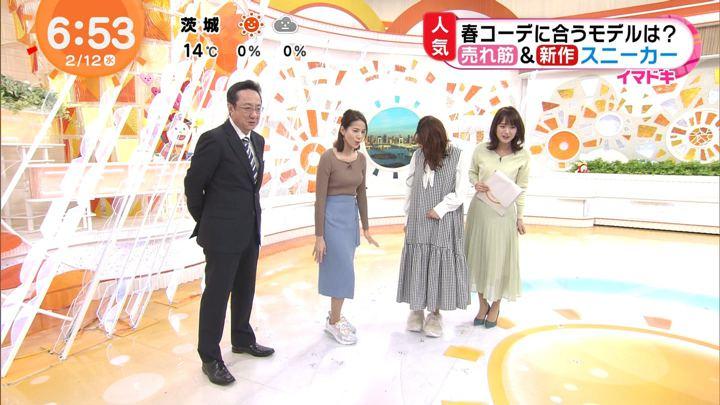 2020年02月12日永島優美の画像13枚目