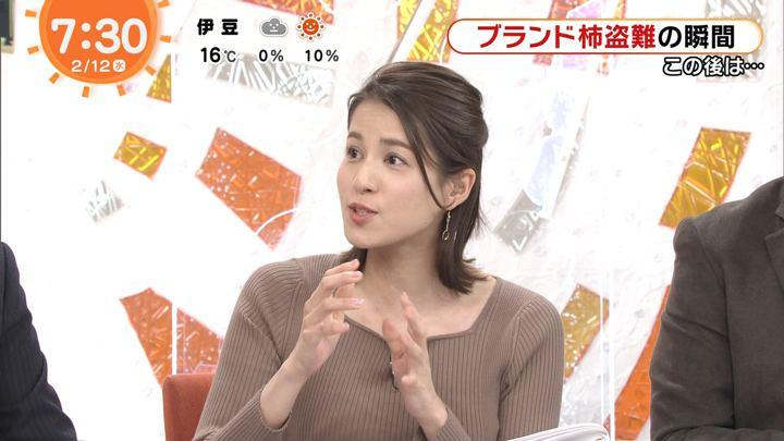 2020年02月12日永島優美の画像15枚目