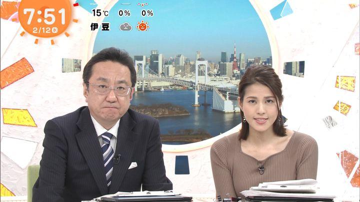 2020年02月12日永島優美の画像17枚目
