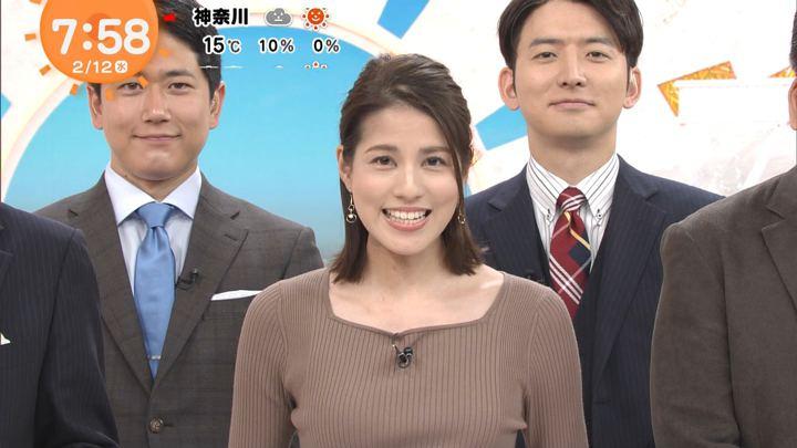 2020年02月12日永島優美の画像18枚目