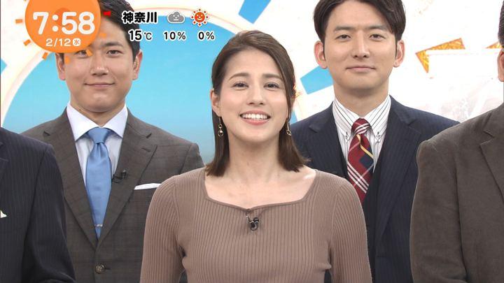 2020年02月12日永島優美の画像19枚目