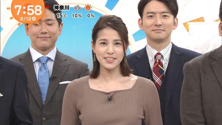 2020年02月12日永島優美の画像20枚目