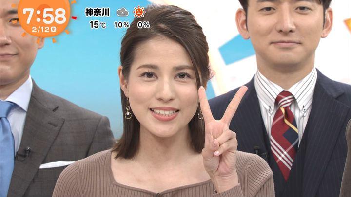 2020年02月12日永島優美の画像21枚目